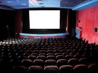 אולם קולנוע / צלם: איל יצהר